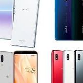 UQ mobile、2019年秋冬スマホを4機種 - Xperia、OPPO、AQUOS、Galaxy