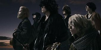 Fear, and Loathing in Las Vegas、新シングルタイトルは『Greedy』