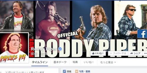 WWEなどで活躍のロディ・パイパーが逝去、業界から悲しみの声 - グノシー